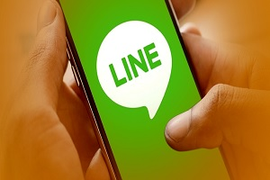 LINE Launches Digital Asset Wallet and Blockchain Development Platform