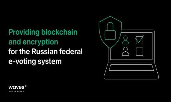 Waves Enterprise releases Blockchain Voting Platform to the Public